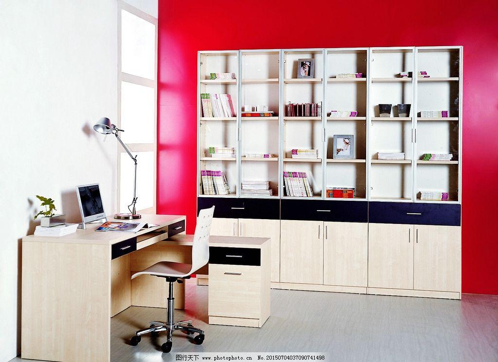 现代家具 宜家 宜家风格 北欧风格 简约沙发 北欧沙发 地毯 现代家具