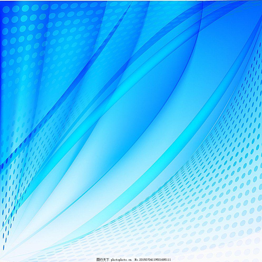 浅蓝色科技 电路图 三维 科技背景 多彩背景 现代科技 动感科技