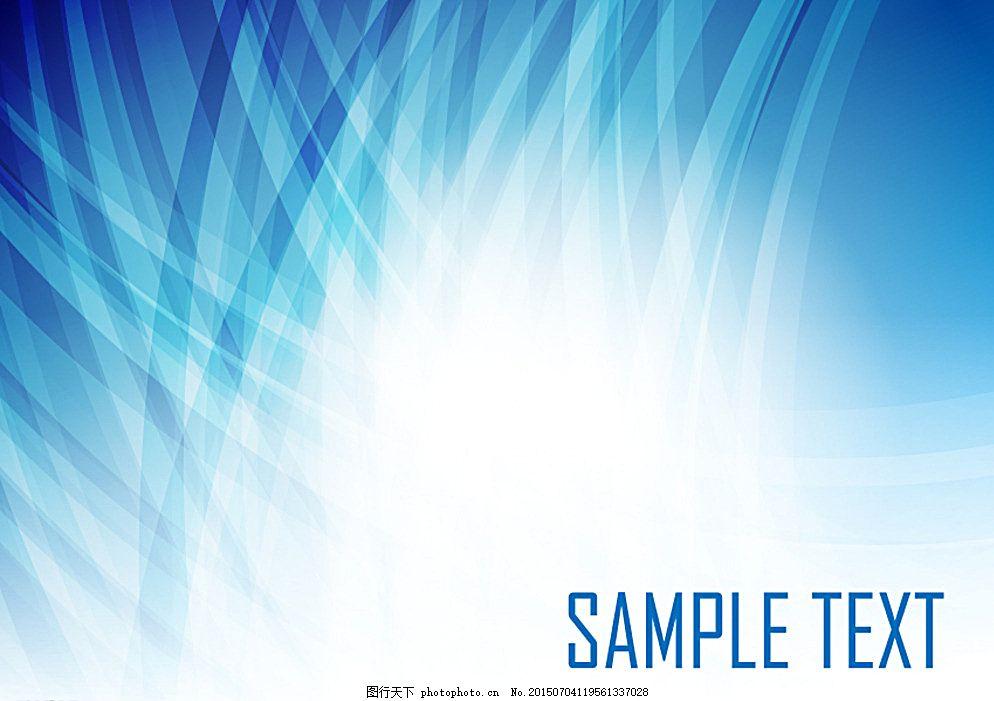 浅色炫彩光 电路图 三维 科技背景 科技 多彩背景 背景 现代科技 动感