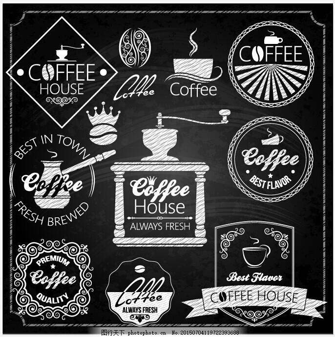 矢量手绘黑板风咖啡素材