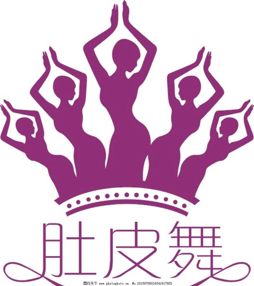 白鹤飞舞  logo