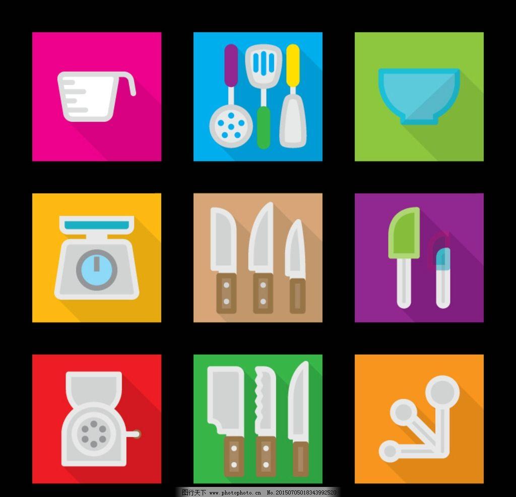 方形厨房用品图片图片