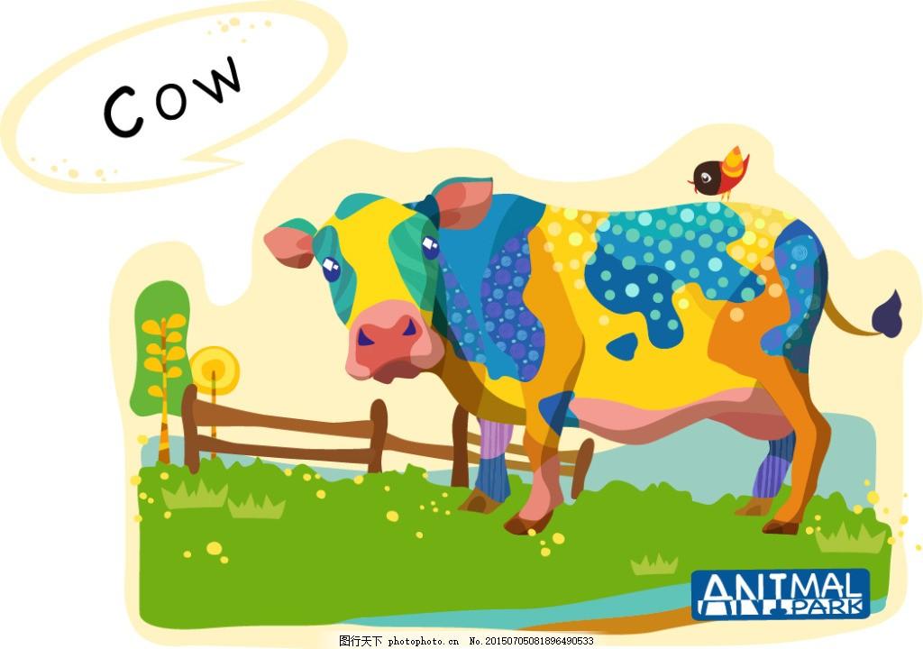 卡通动物插画 ai矢量233 水彩画 儿童画 抽象 小鸟 英语小报素材