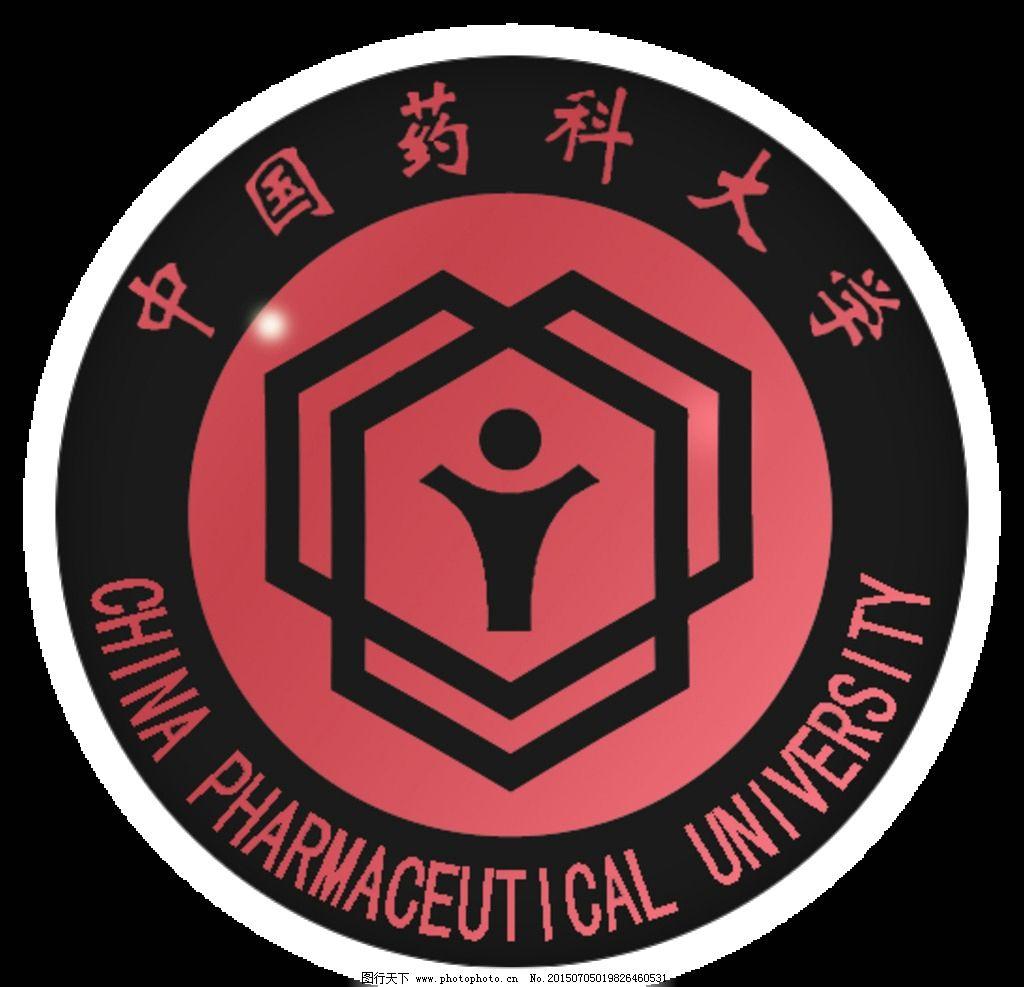 中国药科大学校徽图片