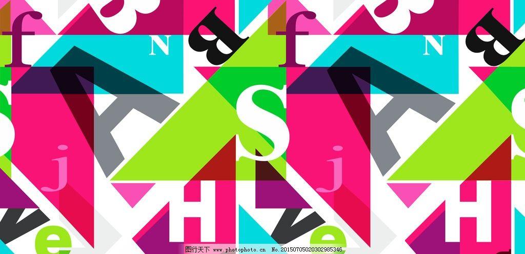 创意三角形英文字母图片图片