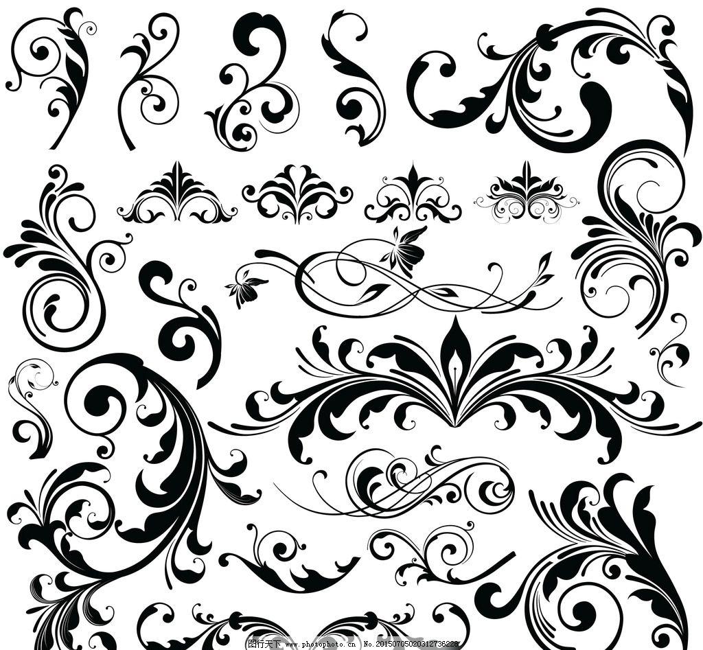欧式花纹 花纹 花边 边框 花纹分割线 装饰花纹 花纹背景 古典花纹 复