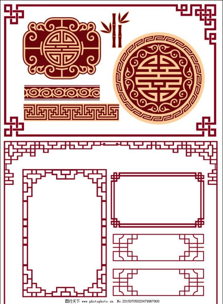 中国风边框图片图片