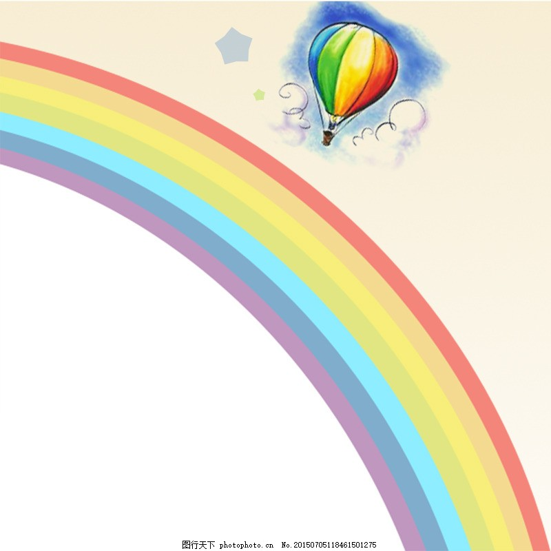 彩虹唯美背景