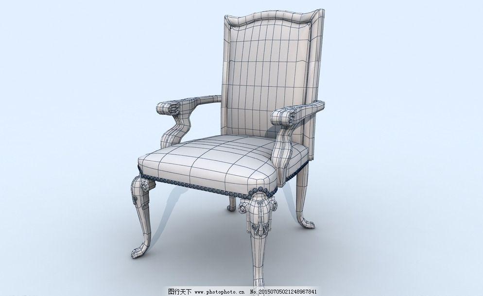 凳子 凳子图片免费下载 模型 欧式 商务 室内模型 休闲 椅子