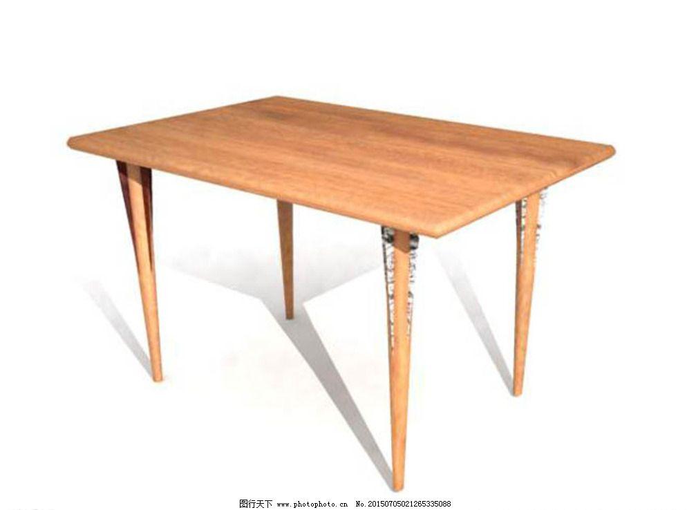 方形桌子模型图片