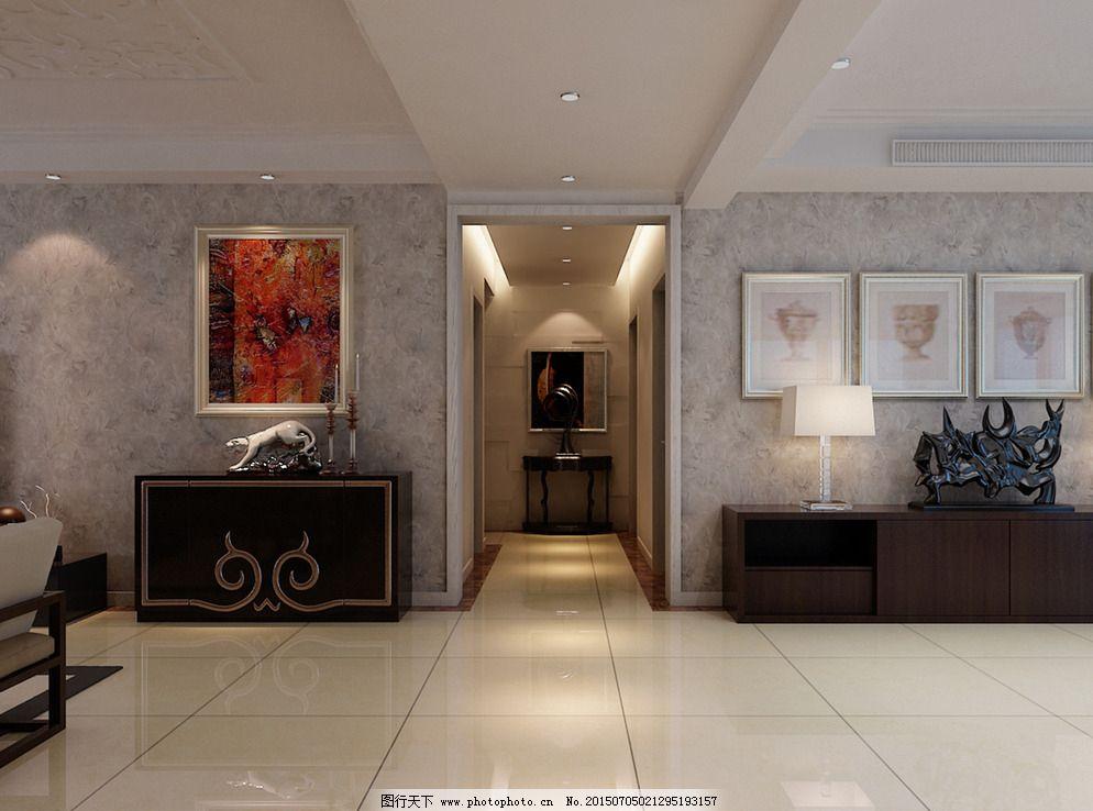 客厅 装修效果图图片