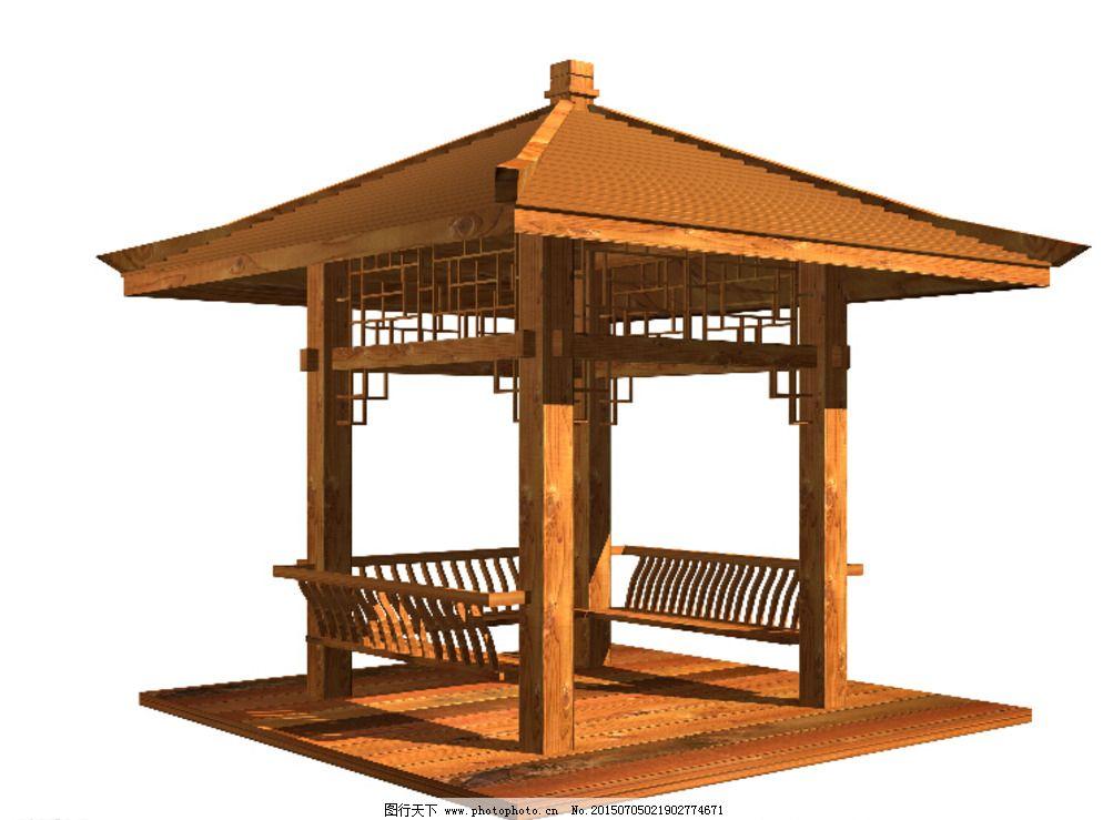 户外小品 座椅 中式亭子 模型 设计 3d设计 室外模型 max 3d模型素材图片