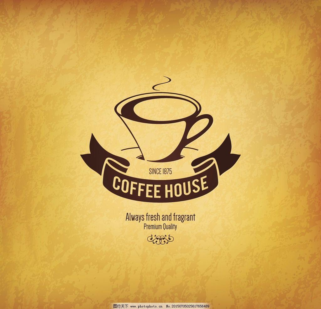 咖啡 手绘 咖啡厅 coffee 饮料酒水 咖啡馆 餐饮美食 设计 矢量 eps