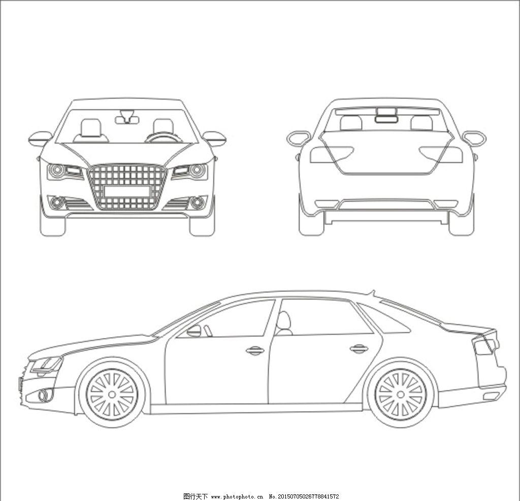 奥迪汽车 线描 线框 a6 奥迪a6 汽车 交通 设计 现代科技 交通工具