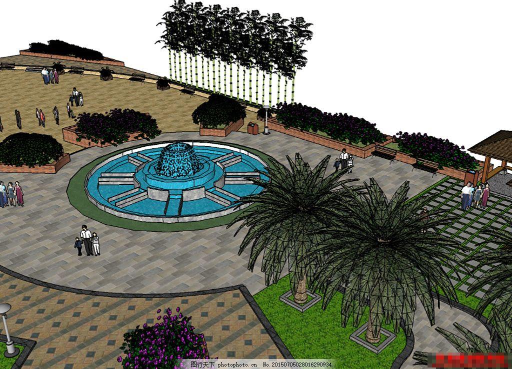 公园景观 广场 园林 景观设计 skp 3d模型 中心广场 树木 园林设计