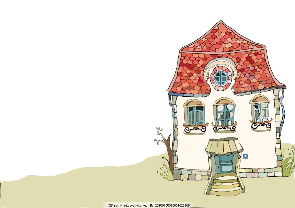 环境设计房子手绘