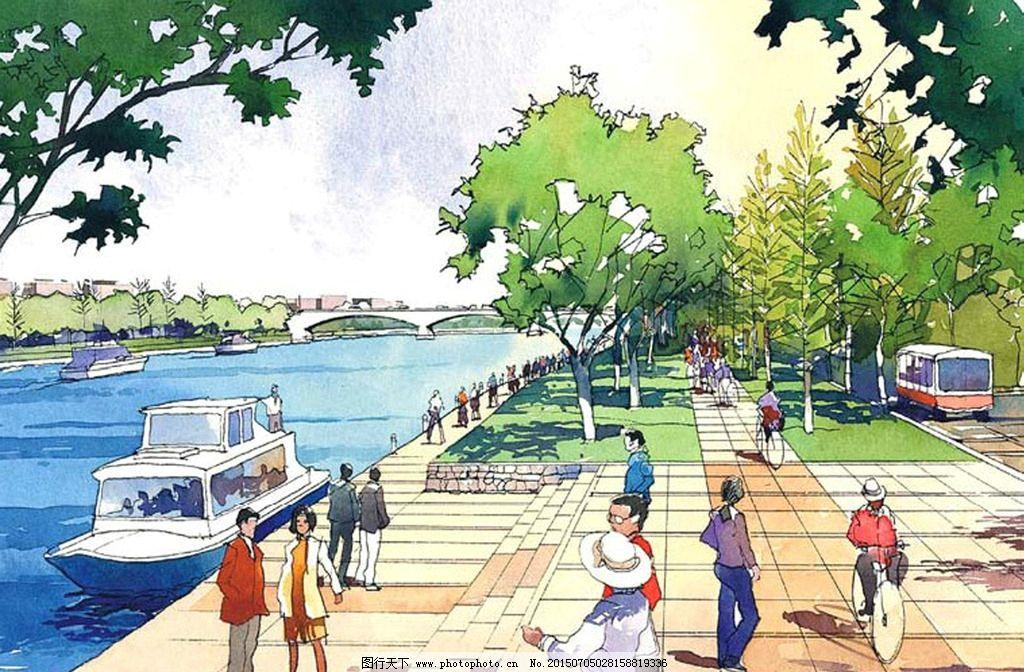 手绘滨水景观效果图图片