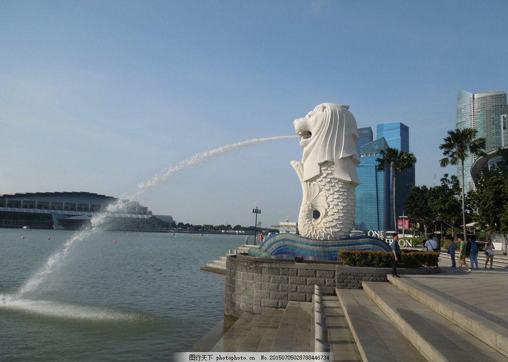 鱼尾狮像公园 新加坡 狮子 喷水 喷泉 湖 摄影 建筑园林 园林建筑