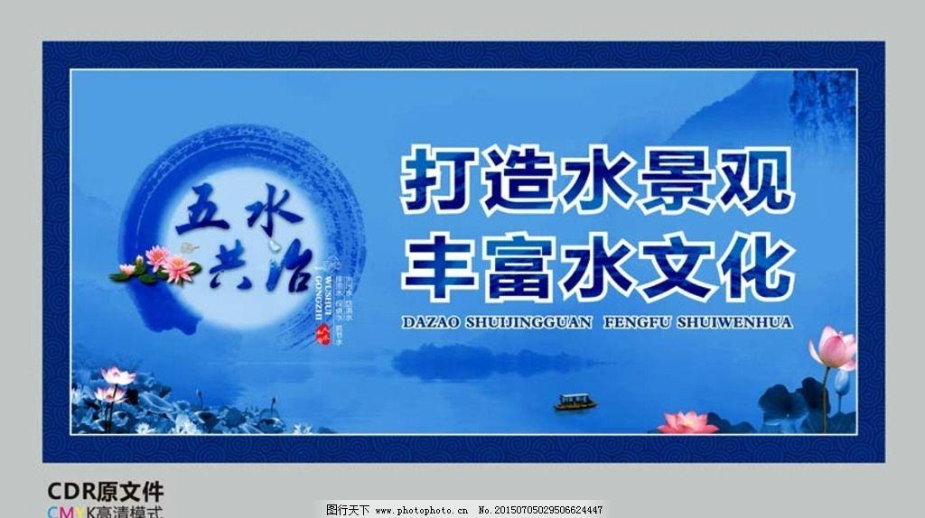 环保公益广告图片图片
