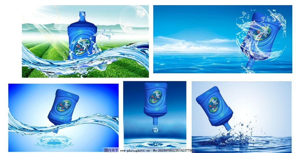 桶装水广告图片