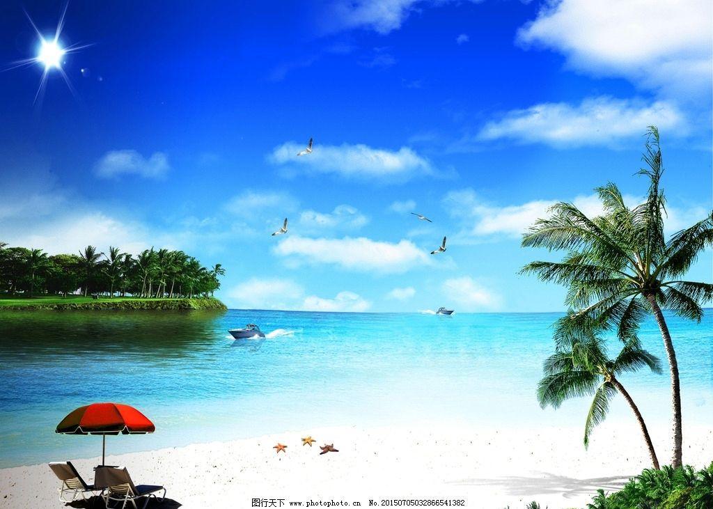 椰树海滩风景简笔画