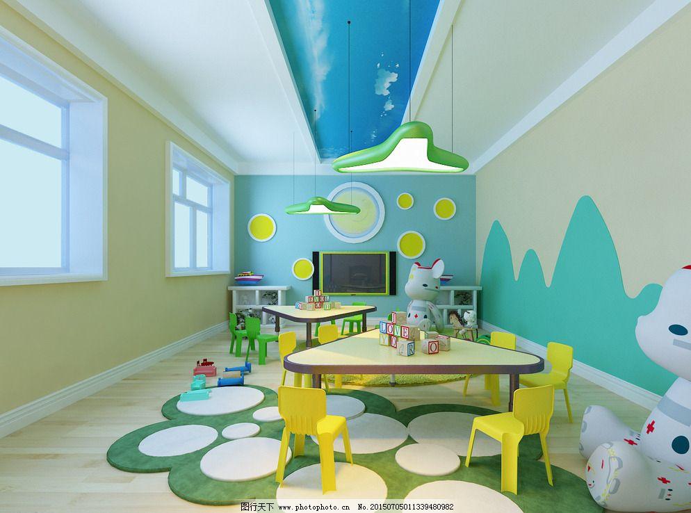 幼儿园装修效果图图片_室内设计_装饰素材_图行天下