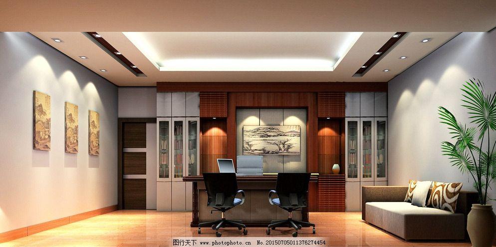 别墅 大厅 电视墙 吊顶 董事长 房间 高清效果图 办公室 董事长 总裁