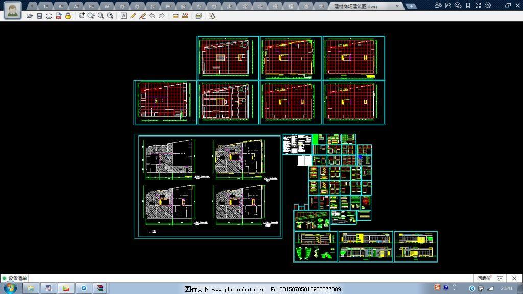 大型建材商场cad建筑施工图纸