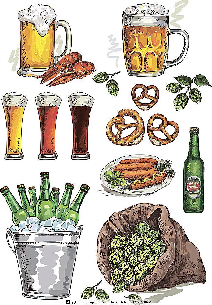 手绘啤酒素材