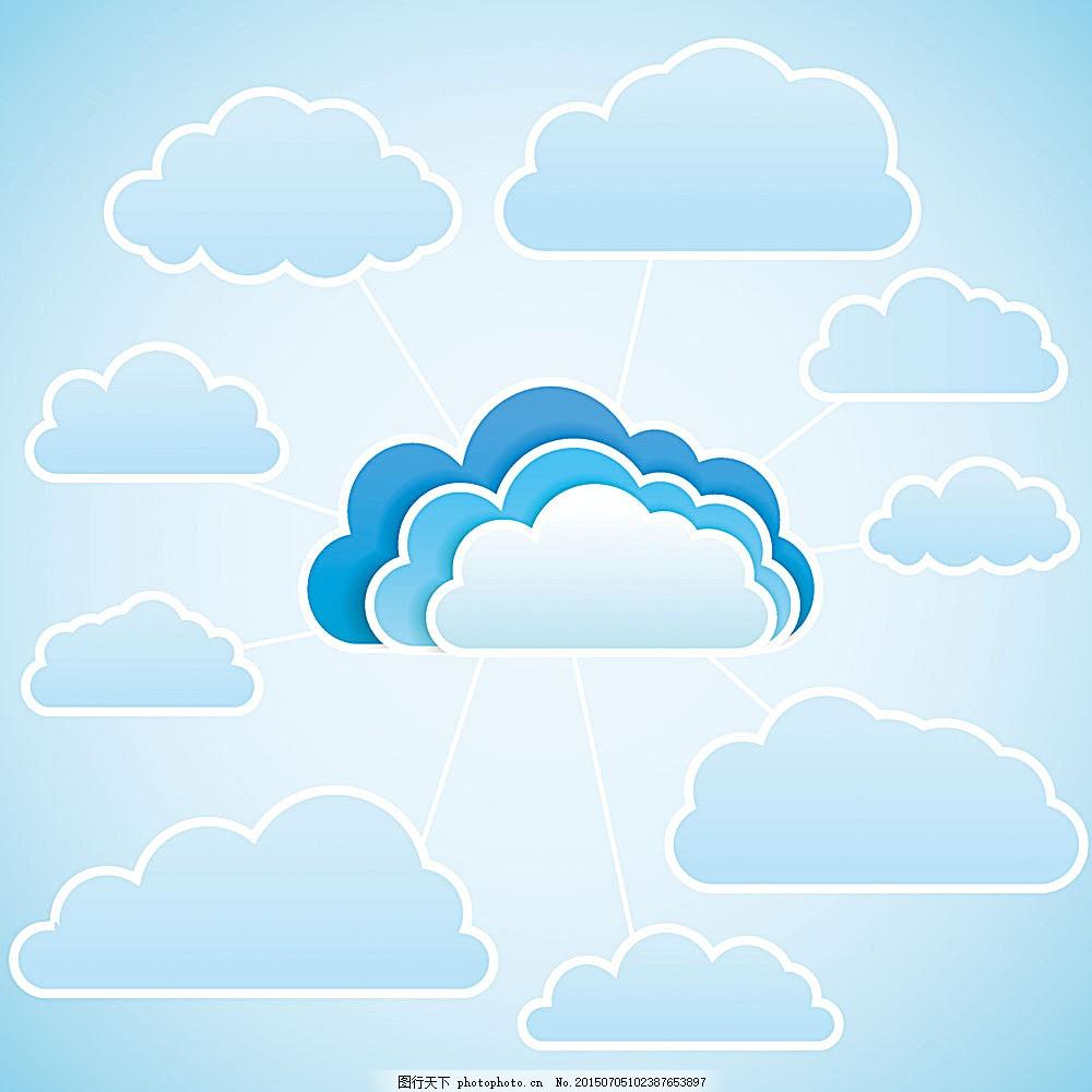 创意云服务图表 云朵 云计算 结构图 其他 标志图标 矢量素材