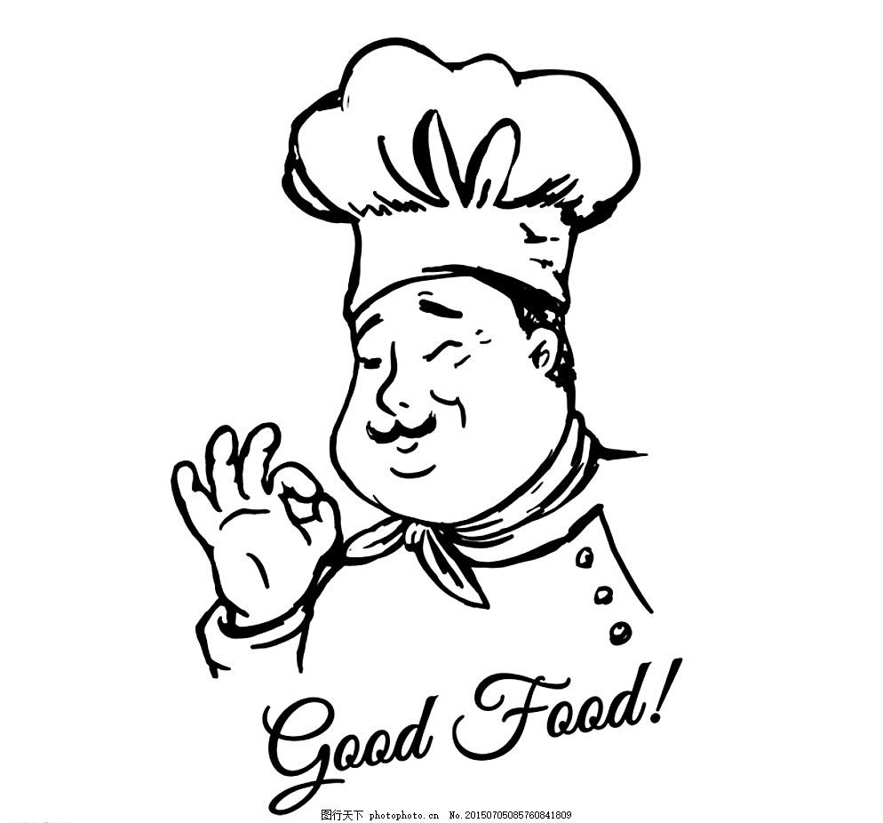 厨师 卡通厨师 矢量厨师 厨师标志 竖大拇指 大拇指 平面素材 设计