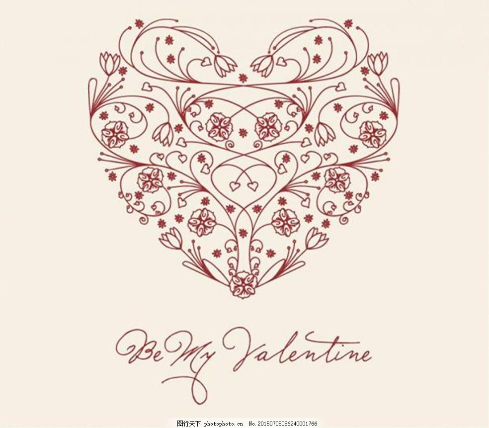 心 花藤 手绘心 创意心形 手绘花藤 情人节 贺卡 封面设计 矢量素材