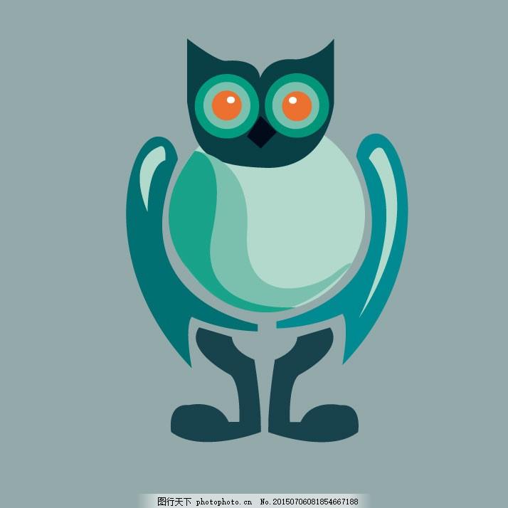 猫头鹰 动物元素 图形创意 灰色