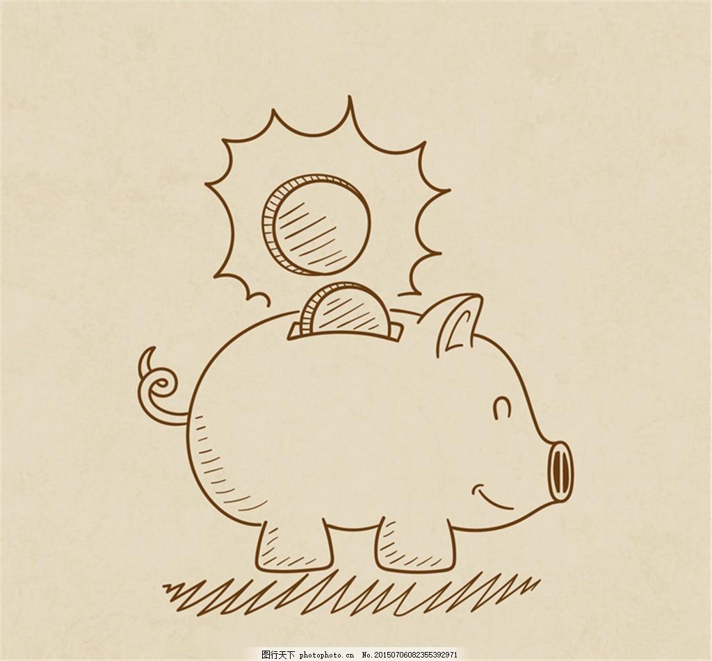 手绘小猪储蓄罐矢量图
