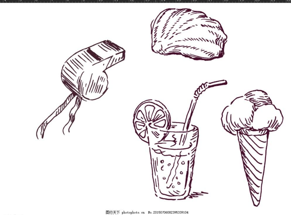贝壳 冰淇淋 冰饮图片
