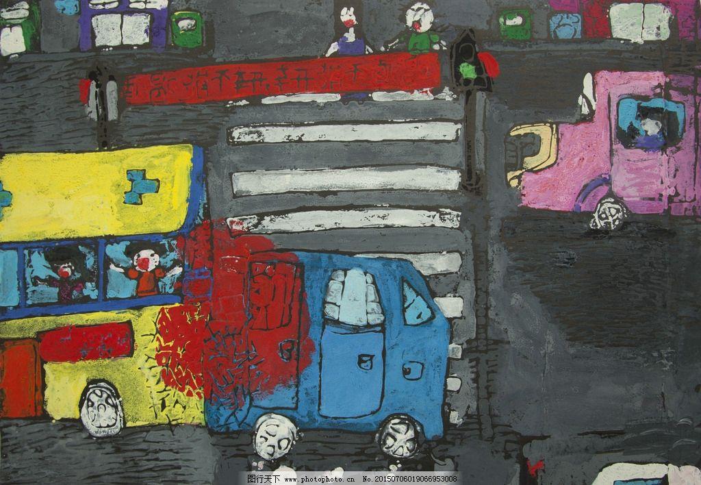 交通安全绘画图片