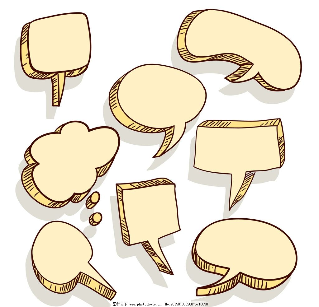 对话框设计 手绘