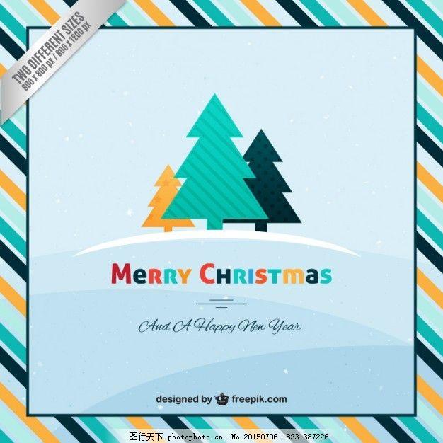 圣诞树的背景 圣诞快乐 冬天快乐 圣诞背景 圣诞节 庆祝节日 树木