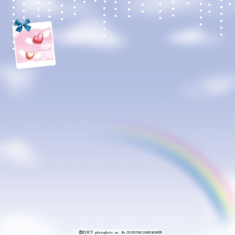 唯美梦幻背景 彩虹 珠帘 小清新背景 唯美背景 白色