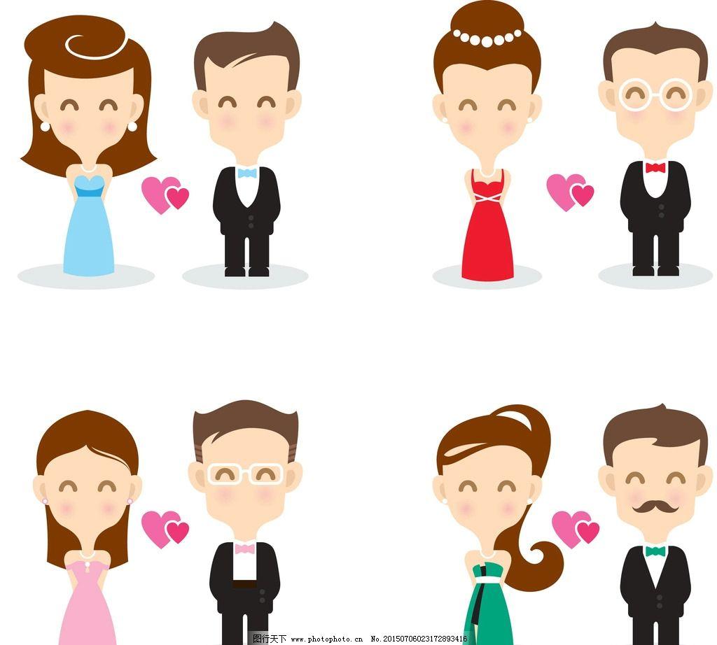 夫妻 卡通人物 手绘 情侣 新郎 新娘 恩爱 爱人 婚庆 结婚图片