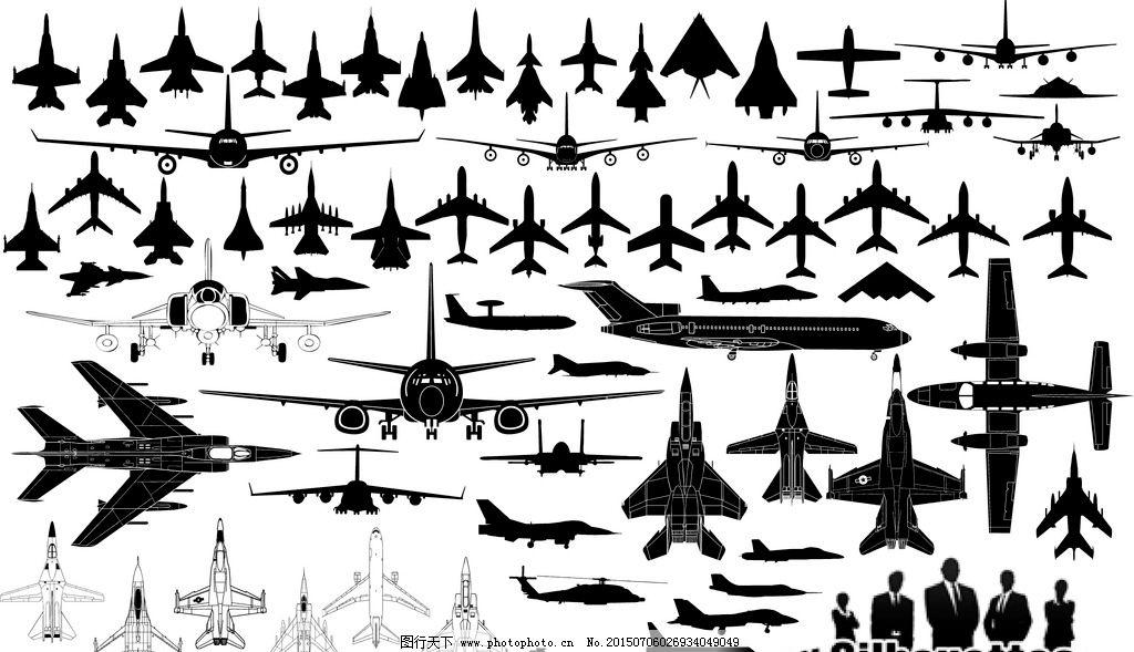 飞机矢量图图片