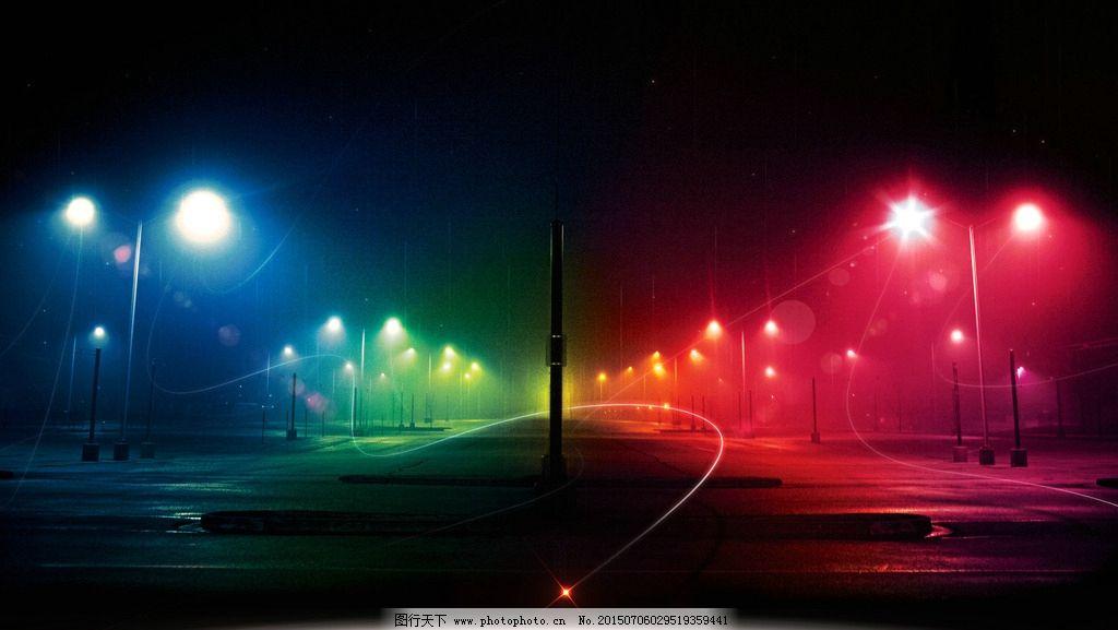 灯光背景 黑夜 夜晚 公路 路灯 设计 广告设计 广告设计 200dpi psd