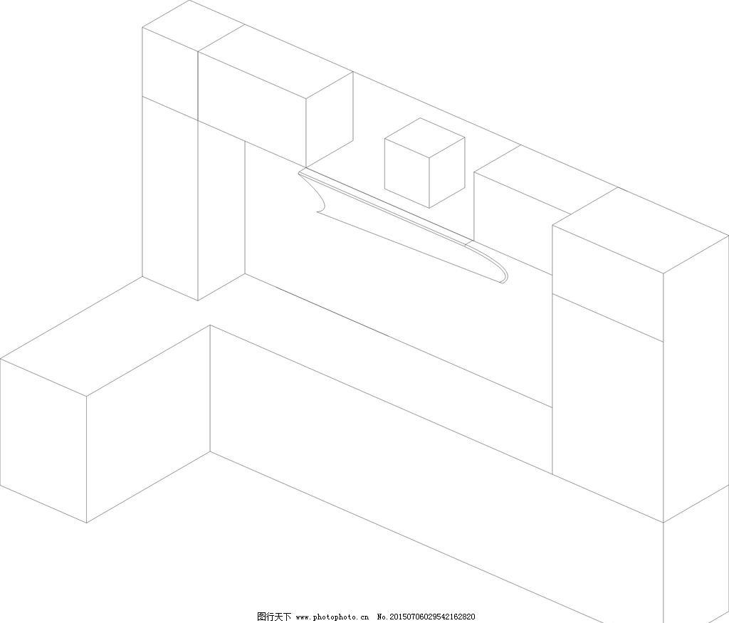 柜子 橱柜简易图