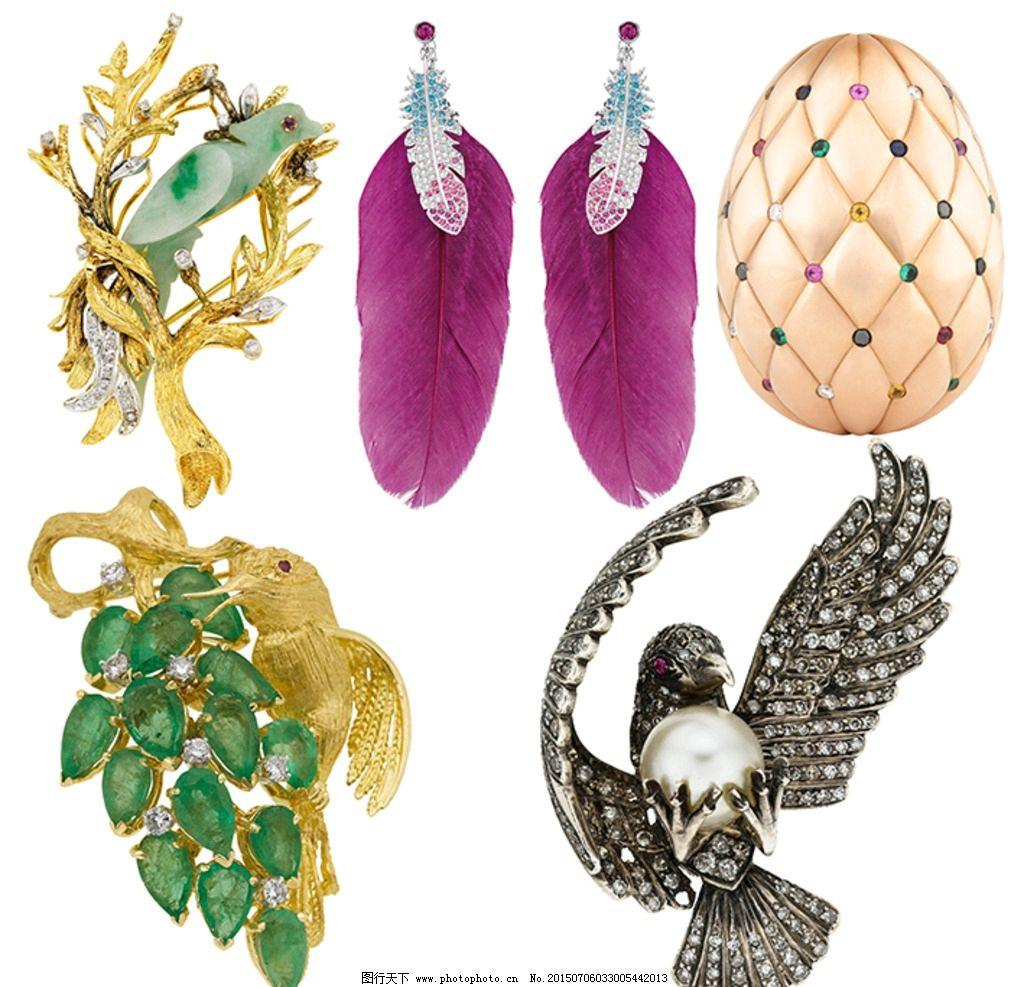 珠宝素材 鸟类造型 宝石镶嵌 胸针设计 羽毛耳环 金蛋 宝石胸针