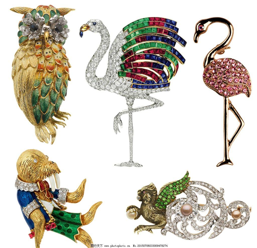 猫头鹰胸针 火烈鸟胸针 海狗胸针 鹰狮胸针 动物胸针设计 珠宝首饰