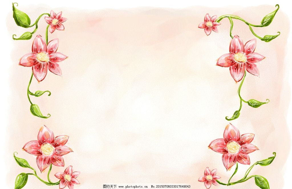 韩国手绘小清新展板