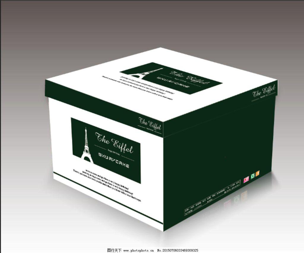 简约 墨绿 欧式 平面展开图 设计 埃菲尔铁塔 蛋糕 墨绿 简约 欧式