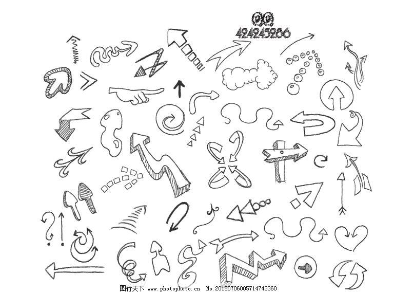 矢量箭头免费下载 3d 简约 箭头 立体 矢量图 手绘 指示 指示箭头