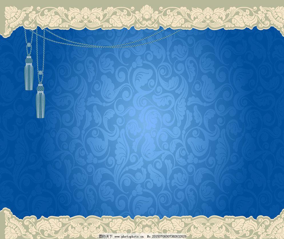 蓝色封面 蓝色书面 书面      蓝色 蓝色边框 欧式背景 蓝色背景