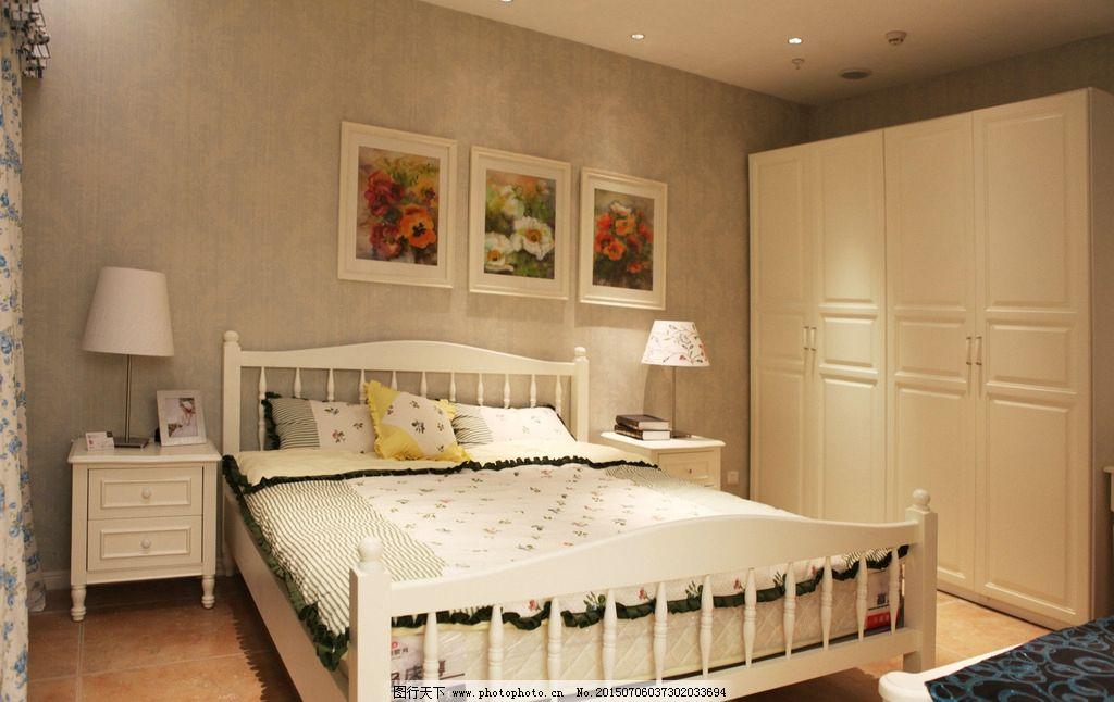 宜家家具 北欧风格 套房 家具 客厅餐厅一体 整体家居 样板房 商品房